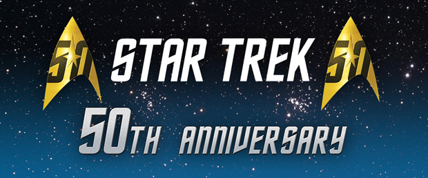 Star-Trek--The-Roddenberry-Vault-banner