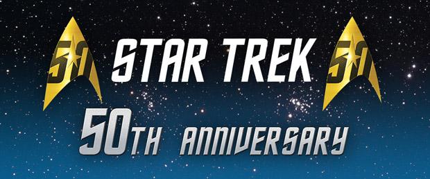 Star-Trek--The-Roddenberry-Vault-banner