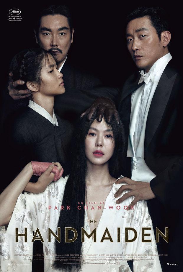 The Handmaiden biograf poster