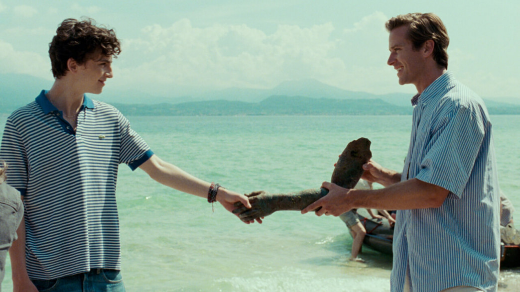 Call Me By Your Name biograf 02